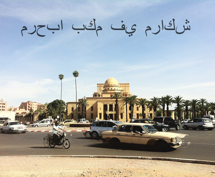 reiseglück, travel, travelguide, marrakesch, marrakech